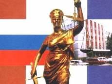 Здание Верховного суда Мордовии будет взято под круглосуточную охрану