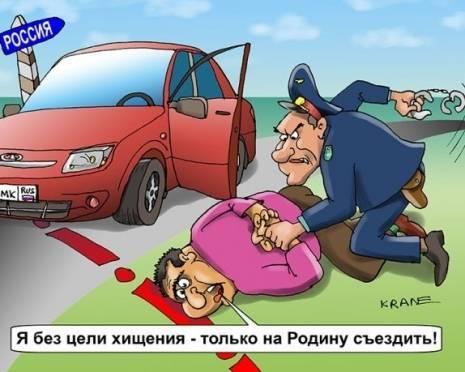 В Мордовии нетрезвый селянин поехал домой на угнанном такси