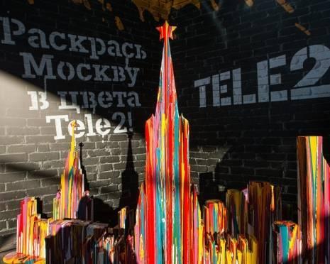 Двое из трех москвичей выбирают Tele2