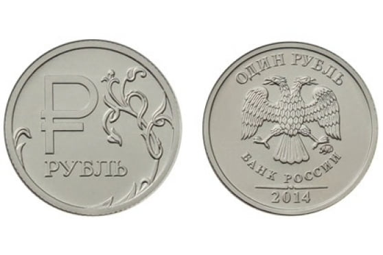 Банк России выпустил 100 млн монет с символом рубля