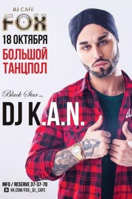 DJ K.A.N постер
