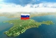 Китайцы завершат объединение России и Крыма