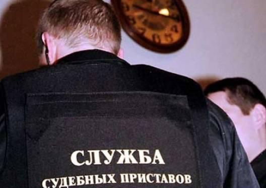 Житель Мордовии ответит за нападение на судебного пристава