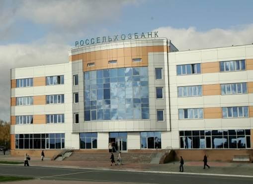 1000 организаций Мордовии являются участниками зарплатных проектов Россельхозбанка