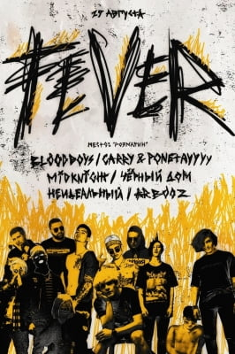 FEVER RUSSIA