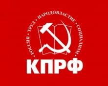 Коммунисты Мордовии проводят сегодня акцию протеста