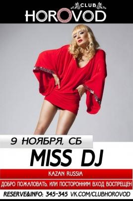 MISS DJ постер