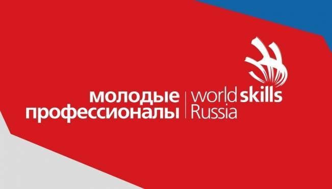 Огарёвцы — победители регионального чемпионата WorldSkills Russia