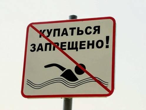 В Мордовии стали меньше тонуть