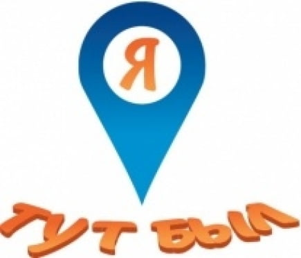 «Ростелеком» приглашает жителей Поволжья принять участие в конкурсе творческих работ «Я тут был»