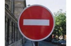 Водителям Саранска придётся продумать объездные пути