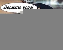 В саранской маршрутке задержали карманника и довезли его до полиции