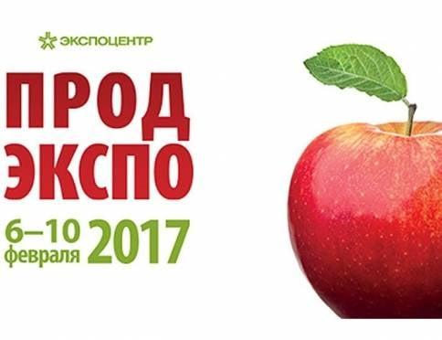 Сыр и конфеты made in Мордовия представят потенциал региона-13 на «Продэкспо-2017»