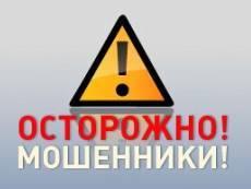 Два мордовских предприятия «кинули» на 1,5 млн рублей при покупке удобрений