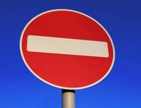 В Саранске два дня у автовладельцев будут трудности с проездом