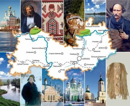 Туристические маршруты Мордовии - одни из лучших в России