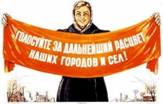 Жители Мордовии выберут местных депутатов
