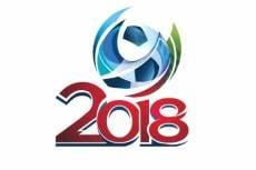 В Мордовии утверждена программа подготовки к Чемпионату мира по футболу FIFA 2018™