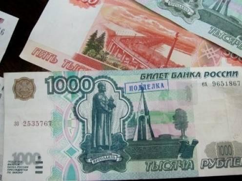 За сутки банки Мордовии обнаружили в обороте три фальшивки