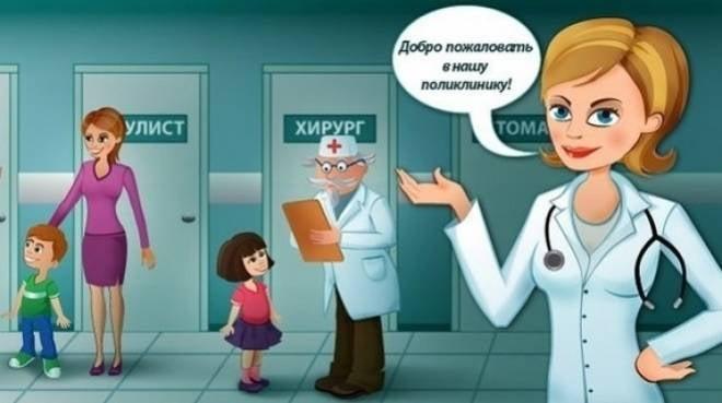 Больницы Саранска заработают в режиме «Бережливой поликлиники»