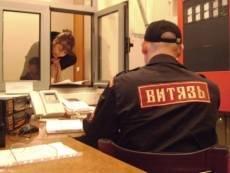 Охранять покой горожан в Саранске помогают «коммерческие» охранники