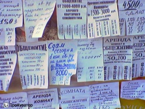 В Саранске наведут порядок со съемным жильем
