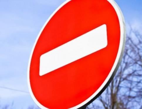 В субботу в Саранске будет ограничено движение транспорта