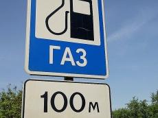 В Мордовии автобусы и коммунальную технику «подсадят» на газ