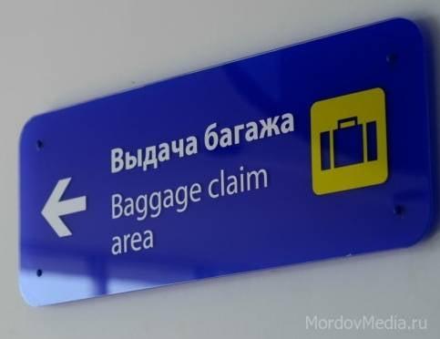 Саранский аэропорт закрыли на несколько месяцев