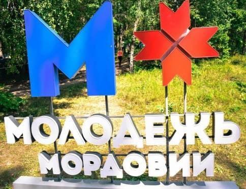 В Мордовии самые креативные школьники станут авторами нового арт-объекта