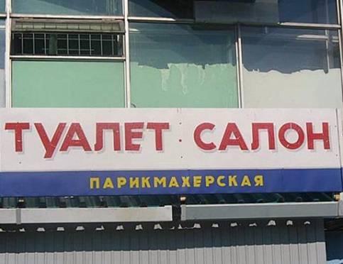 В Саранске фасады и вывески магазинов подгонят под требования ФИФА