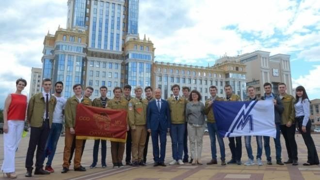 """Студотряд из Мордовии будет возводить """"Мирный атом"""""""