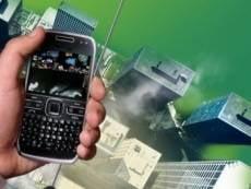 Мобильное ТВ от «МегаФона» - доступно абонентам всех операторов