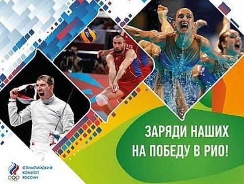 В Мордовии отметят Олимпийский день