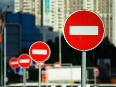 1 мая в Саранске будет ограничено движение транспорта