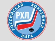 Судьба Кубка РХЛ решится в Саранске