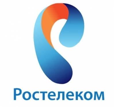 Абоненты «Ростелекома» в Поволжье выбрали безопасный счет