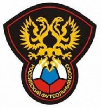 После инцидента в Саранске РФС запретило обнародовать оценки судьям