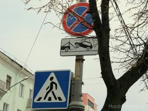 Сколько стоит штрафстоянка в Саранске