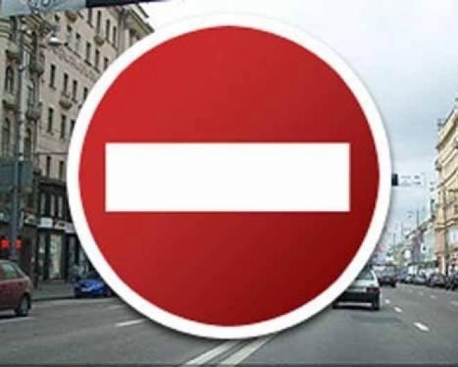 В связи с проведением ярмарки в Саранске завтра перекроют дороги
