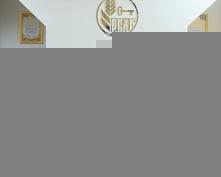 Мордовский филиал РСХБ и региональное отделение «Деловой России» подписали соглашение о сотрудничестве