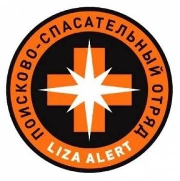 «МегаФон» обеспечит сотни волонтеров «Лиза Алерт» мобильной связью
