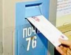 В райнах республики появятся почтовые ящики с современным дизайном