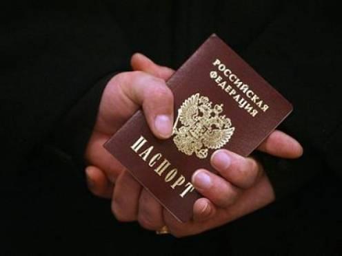 Житель Саранска мошенничал с помощью чужих паспортов