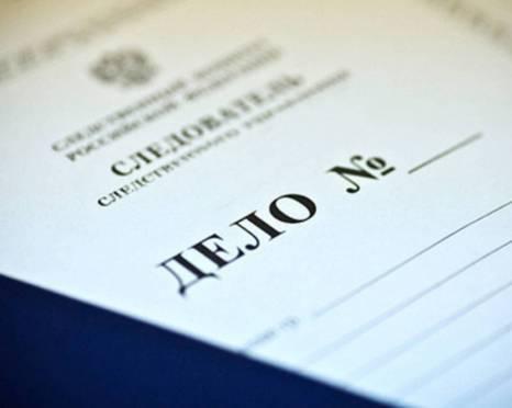 В Мордовии желание сэкономить на свадьбе толкнуло судебного пристава на преступление