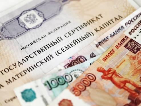 Жители Мордовии могут получить часть средств маткапитала