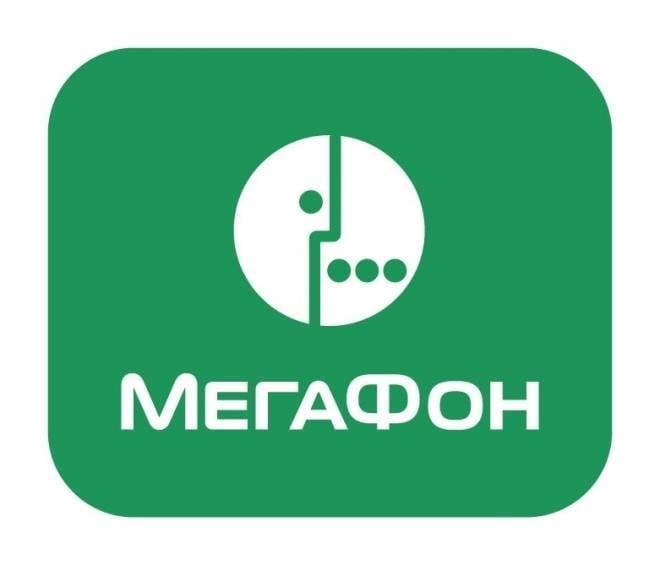 «МегаФон» в Республике Мордовия подготовил сеть к Новому году