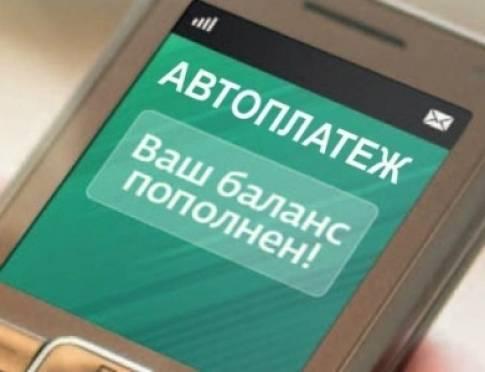 ВТБ 24 предложил услугу «Автоплатеж» абонентам «МегаФона»