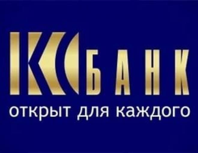 Выплаты пенсионерам в москве 2016