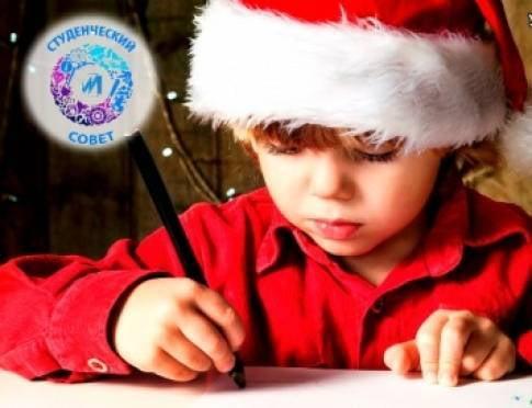 Жителей Мордовии призвали исполнять детские мечты